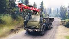 KamAZ-53212 v6.0
