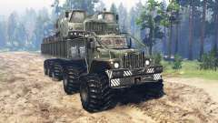 KrAZ-Monster v2.0