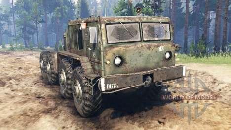 MAZ-537 für Spin Tires