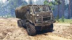GAZ-66 Véhicule tout-terrain