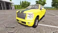 Lizard Pickup TT Service v1.2