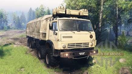 KamAZ-63501-996 Mustang v4.0 für Spin Tires