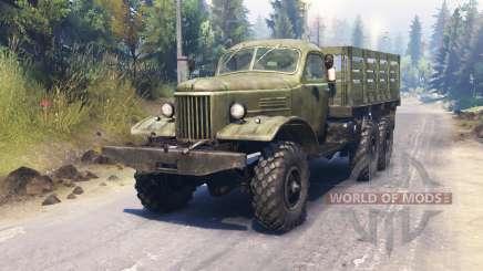 ZIL-157КД für Spin Tires