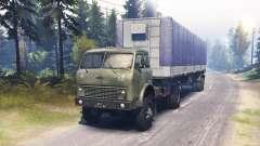 MAZ-504В