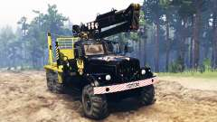 Kraz-255 Black patriot