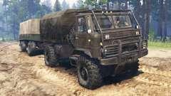 GAZ-66 VTT