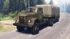 GAZ 63П