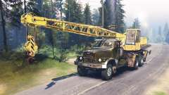 KRAZ-257, KS-4561