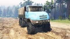 Ural 44202-59 v1.1