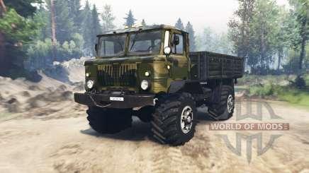 GAZ-66 SV pour Spin Tires