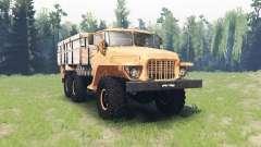 Ural 375 Wald tramp v1.1