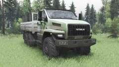 Ural 4320 Prochaine