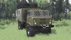GAZ 66 châssis articulé