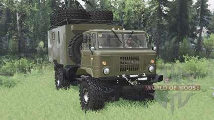 GAZ 66 châssis articulé pour Spin Tires