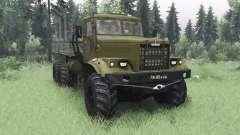 KrAZ 255B