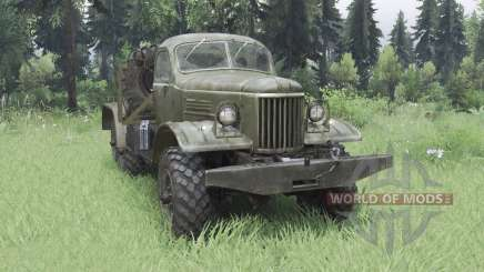 ZIL 157КДВ pour Spin Tires