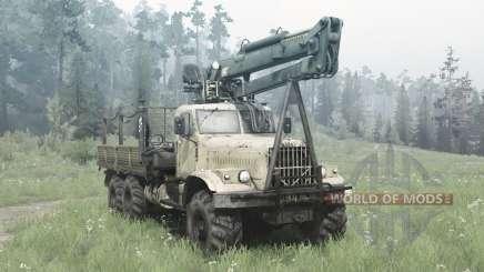 KrAZ 255B pour MudRunner