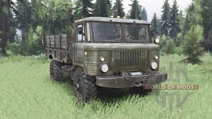 GA-66 pour Spin Tires
