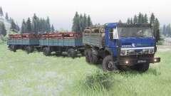 KamAZ 5350